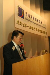 林秉恩醫生 香港災難醫療學會第一屆會監