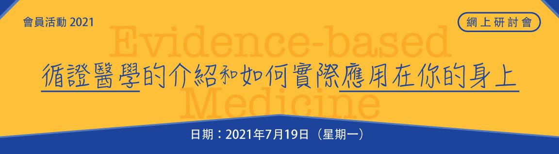 member_2021_07